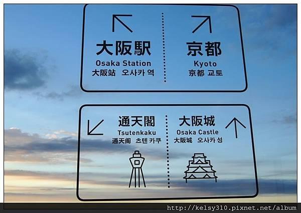 阿倍野27.jpg
