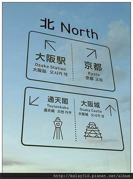 阿倍野34.jpg