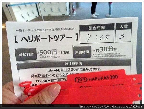 阿倍野40.jpg