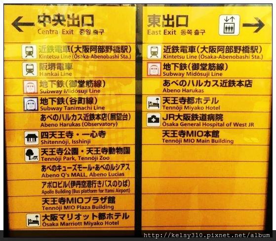 阿倍野94.jpg