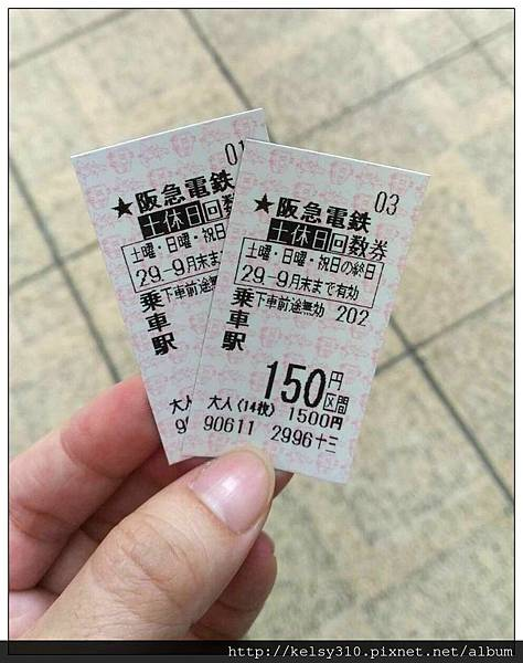 阿倍野99.jpg
