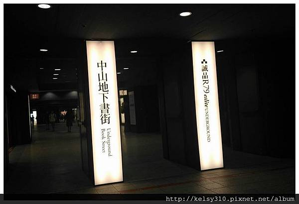 中山站17.jpg