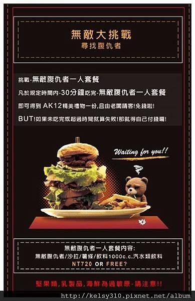 漢堡2.jpg