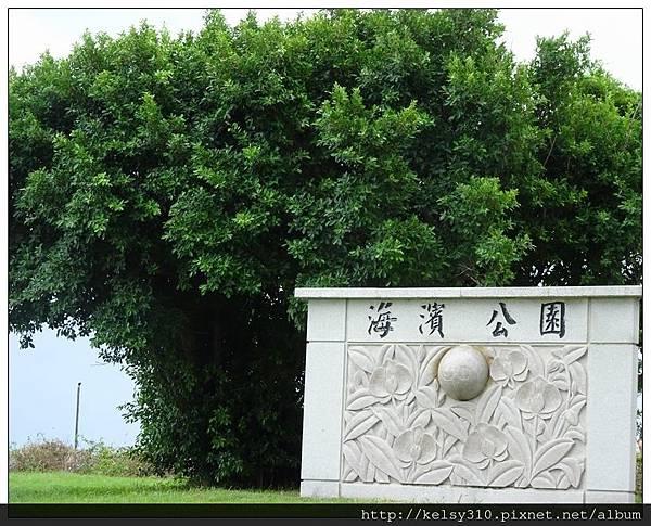 海濱1.jpg