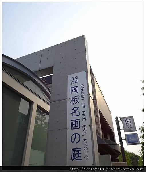 安藤1.jpg
