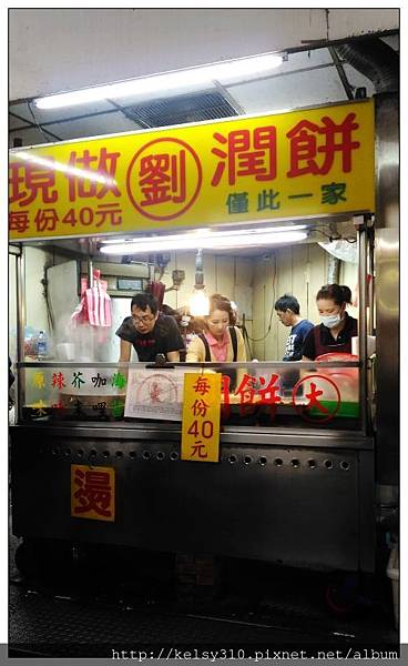 潤餅3.jpg