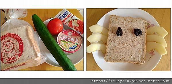 早餐0.jpg