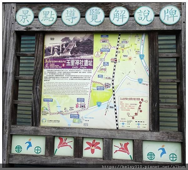 玉里神社2.jpg