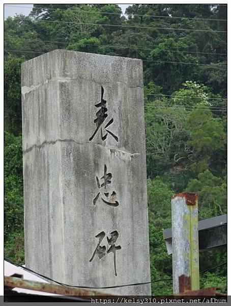 玉里神社8.jpg