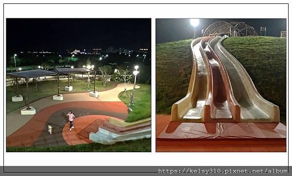 文化公園0.jpg