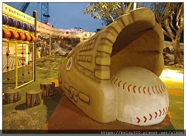 新莊棒球公園1.jpg