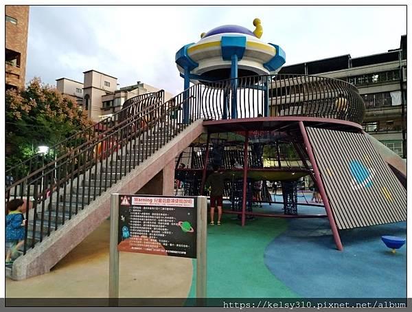 東昇公園7.jpg