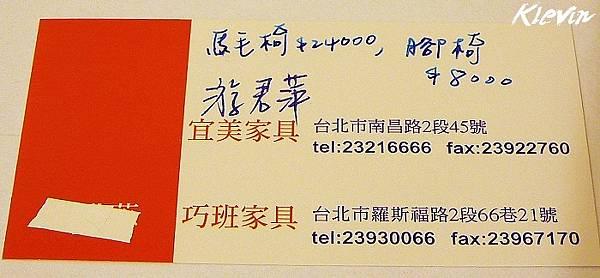 P1070666.jpg