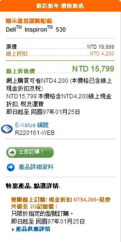 2008-01-25_102515.jpg
