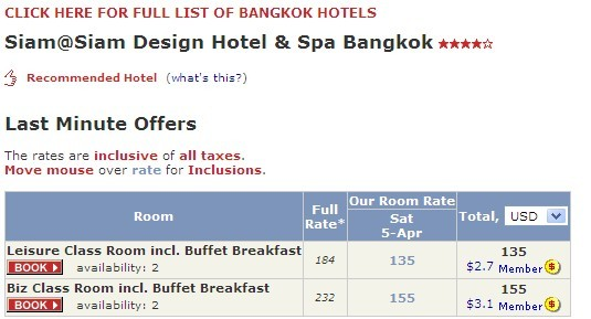 hotelclub.jpg
