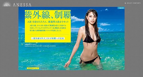 2008-04-14_123305.jpg