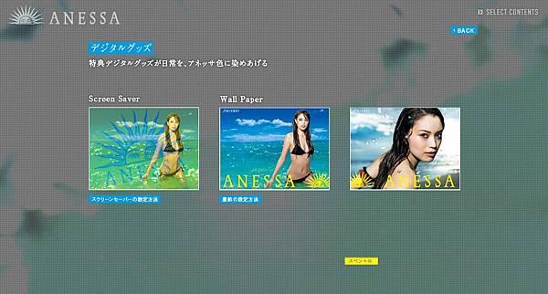 2008-04-14_124144.jpg