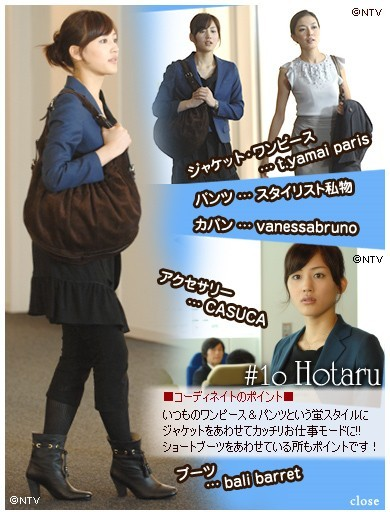 2008-07-07_122258.jpg