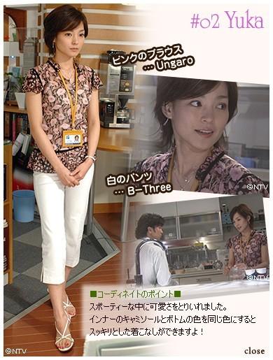 YUKA_02.jpg