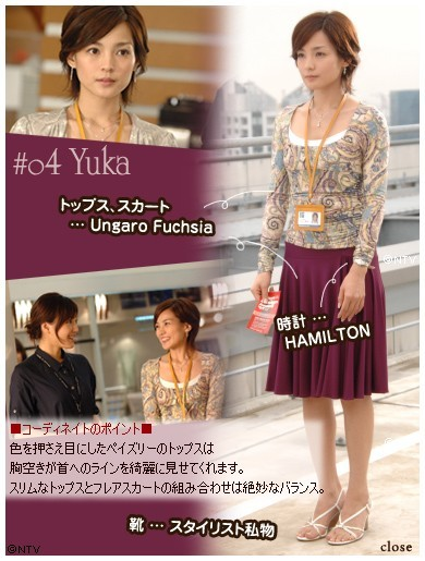 YUKA_04.jpg