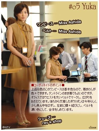 YUKA_05.jpg