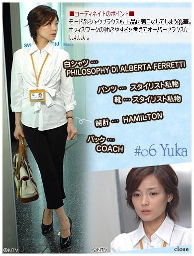 YUKA_06.jpg