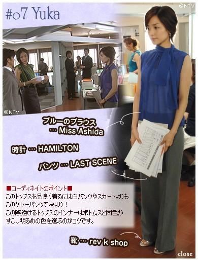 YUKA_07.jpg