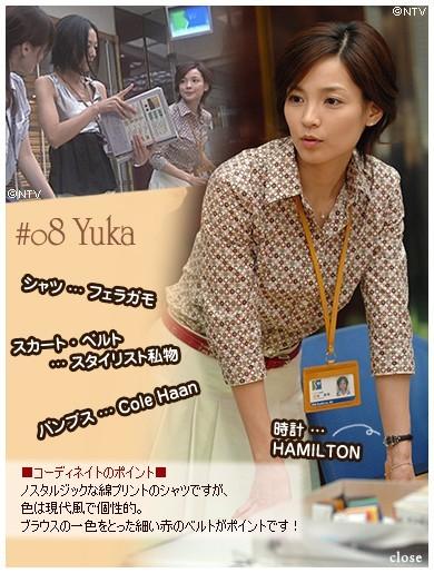 YUKA_08.jpg