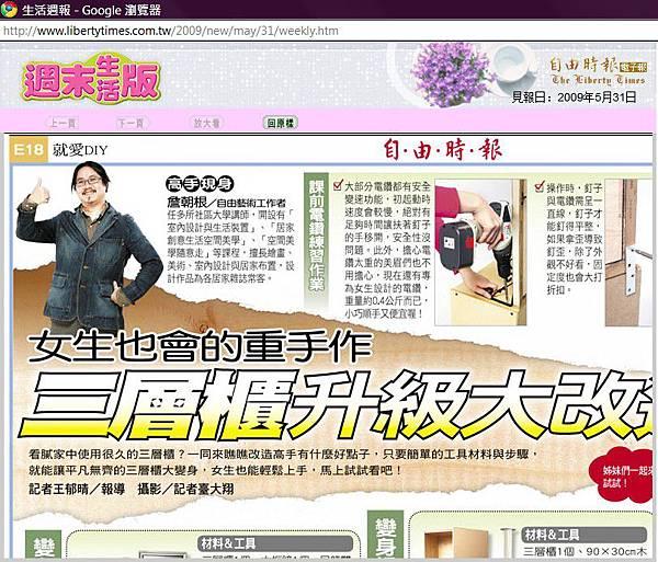 2009-06-23_161632.jpg