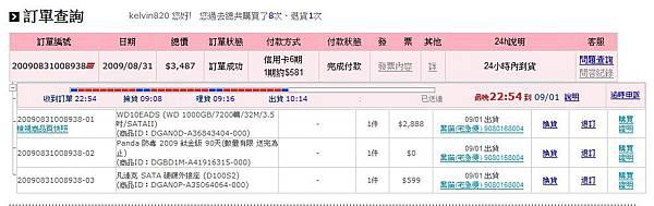 2009-09-01_103043.jpg