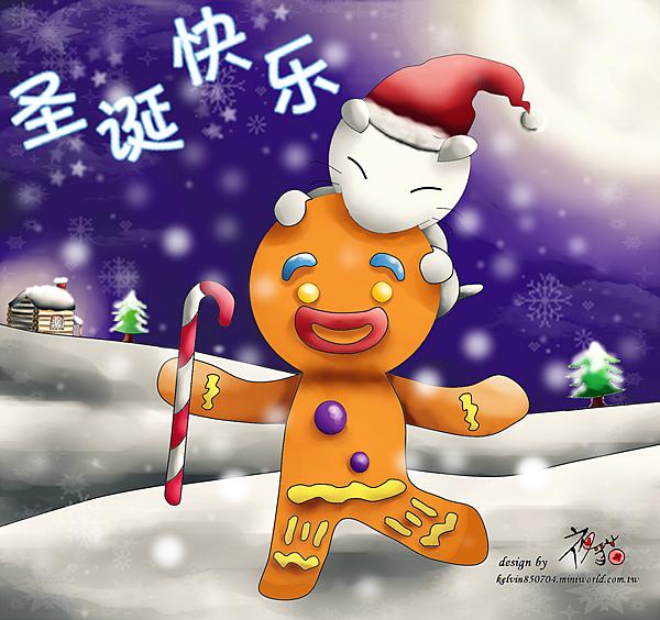 2011聖誕節快樂