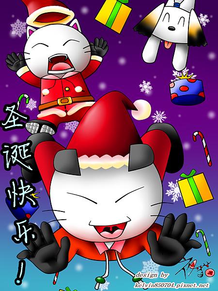 2014聖誕快樂~
