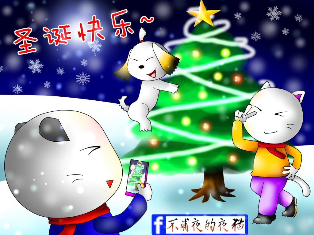 聖誕節2014
