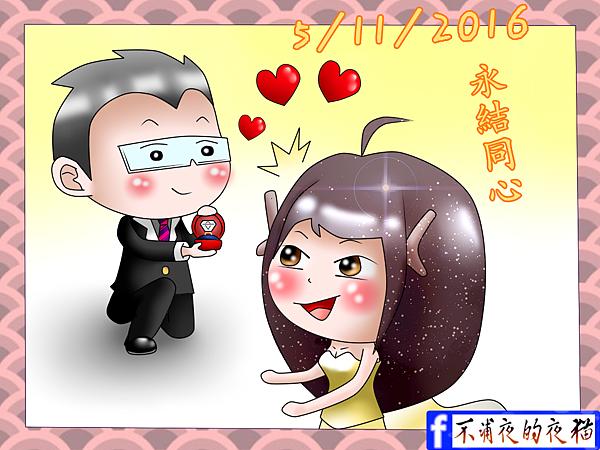 misha婚禮.png