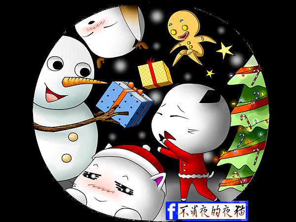 聖誕2016