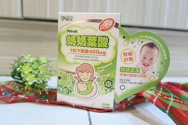 【孕哺兒媽媽葉酸口嚼錠】懷孕初期所需葉酸1天1顆,輕鬆搞定!
