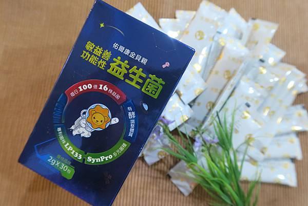 【佑爾康金貝親】敏益善功能性益生菌/維持腸道健康順暢的好幫手