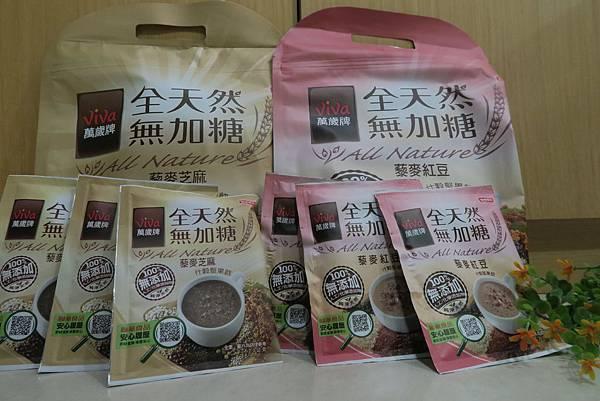 【萬歲牌堅果飲-全天然藜麥】藜麥紅豆+藜麥芝麻=元氣滿滿的一天!
