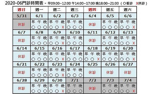 KMH-Time-202006v1