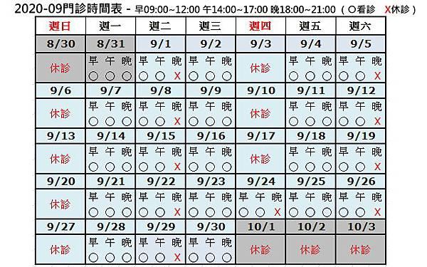 KMH-Time-202009v1