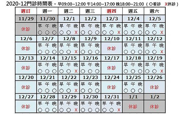 KMH-Time-202012v1
