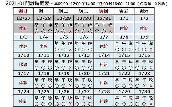 KMH-Time-202101v3