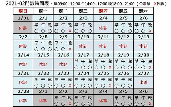 KMH-Time-202102v1