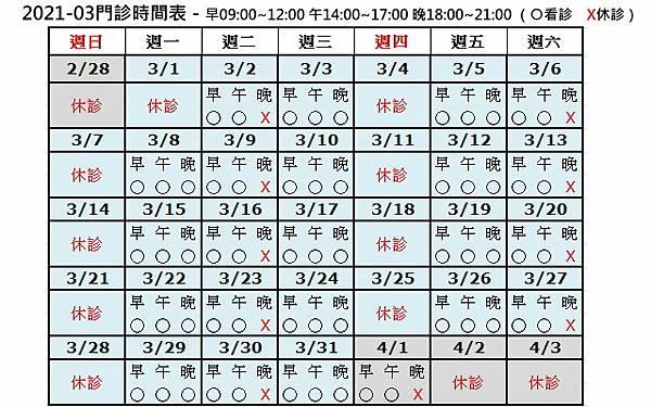 KMH-Time-202103v1