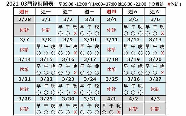 KMH-Time-202103v2