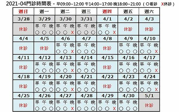 KMH-Time-202104v1