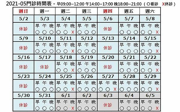 KMH-Time-202105v1