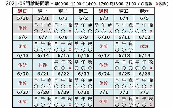 KMH-Time-202106v1