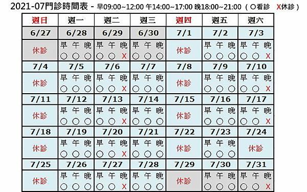 KMH-Time-202107v3