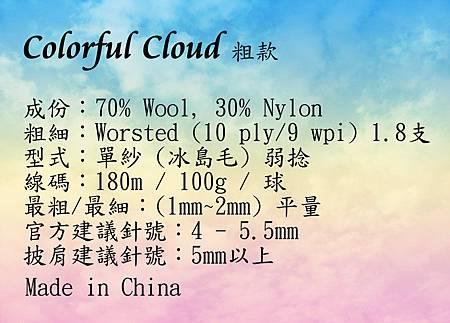 colorful_cloud_texture_by_jevi_joyce-d2sn6ur